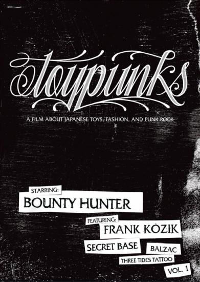 toypunks_dvd-391x550[1]